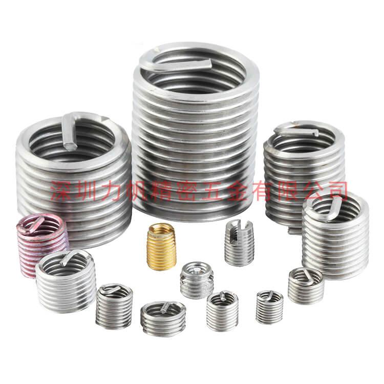 各种型号的钢丝螺套